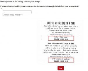 Advance Auto Parts Online Survey