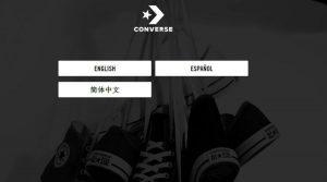 Converse Consumer Feedback Survey
